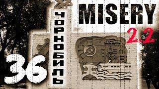 S.T.A.L.K.E.R. CoP: MISERY [2.2] - В Лаборатории Х8 как Дома! - Часть 36