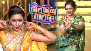 Lavani Performances - Dholkichya Talavar - TV Show - Colors Marathi - Manasi Naik | Deepali Sayed