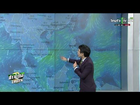 รู้ก่อนร้อนหนาว | 19-08-62 | ข่าวเย็นไทยรัฐ