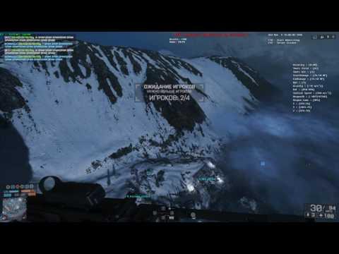 Battlefield 4 Fly Hack D