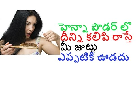 Home Remedies For Hair Growth In Telugu Henna Trick Smooth Shiny No