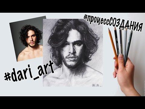 Портрет по фото простым карандашом! Кит Харингтон/Джон Сноу процесс создания! #Dari _Art