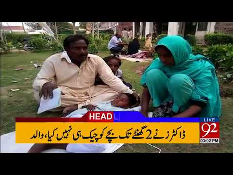 92 News HD Plus Headlines 03:00 PM- 24 October 2017