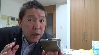 NHKとの裁判の証拠で公証役場に電話しました   公証人は強い