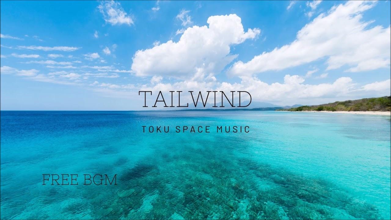 【フリーBGM】爽やかEDM Tailwind