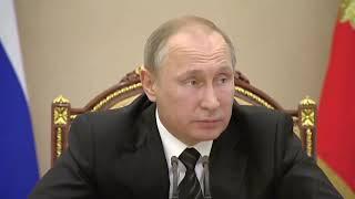 Путин приказал закрыть свалку в Балашихе через месяц