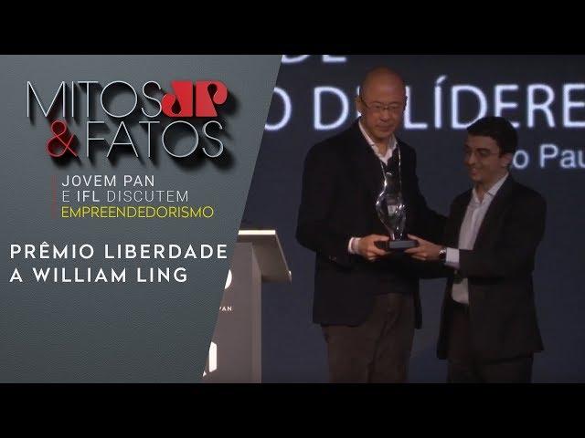 IFL entrega o Prêmio Liberdade a William Ling do Grupo Évora