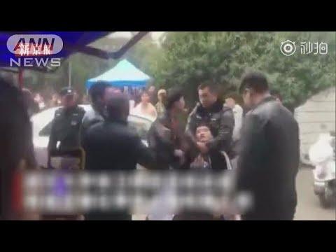 """中国の大学で""""和服着て花見"""" 警備員が暴行で阻止"""