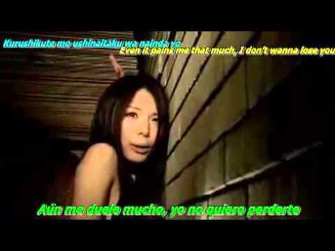 "Jinn – Hyakuman Kai Suki Da To Itte ~ Say ""I Love You"" A Million Times Romanji, Sub Eng, Sub Esp"