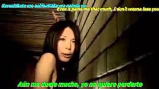 "Jinn – Hyakuman kai suki da to itte ~ Say ""I love you"" a million times Romanji, Sub Eng, Sub esp thumbnail"