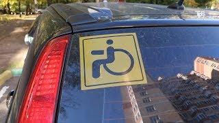 Новые правила парковки