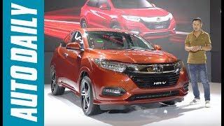 Honda HR-V 2018 chính thức ra mắt tại Việt Nam  AUTODAILY.VN  https...