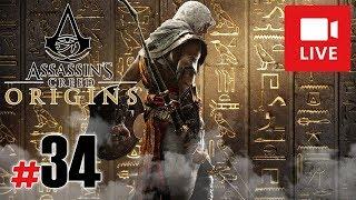 """[Archiwum] Live - Assassin's Creed Origins! (13) - [3/3] - """"Dywanowa Kleopatra i grobowiec"""""""