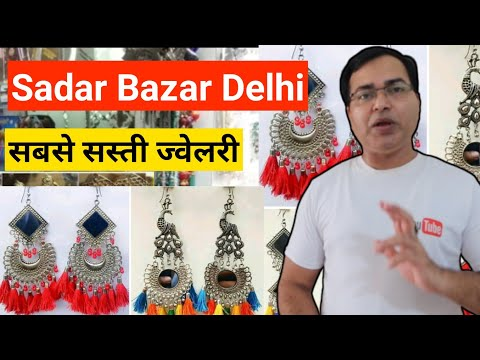 jewellery wholesale rate me kharide!! cheapest jewellery market in India