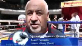Турнір, присвячений 80-річчю буковинського боксу