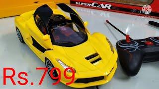 Zest 4 Toyz Remote controlled Ferrari like model sports car