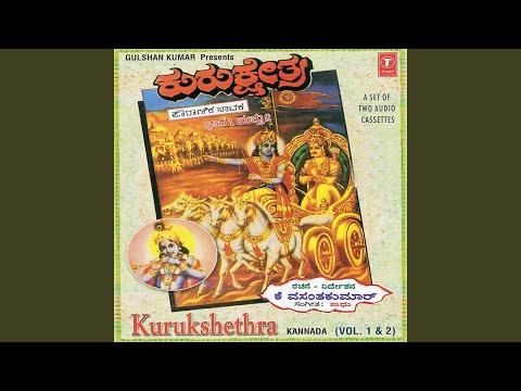 Kurukshetra (Non Stop)