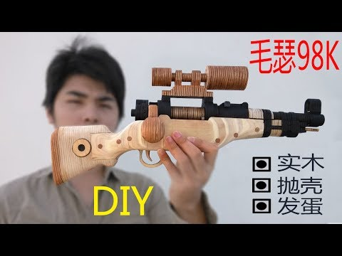 diy mauser 98k wood gun,wood bullet,can  eject  cartridge