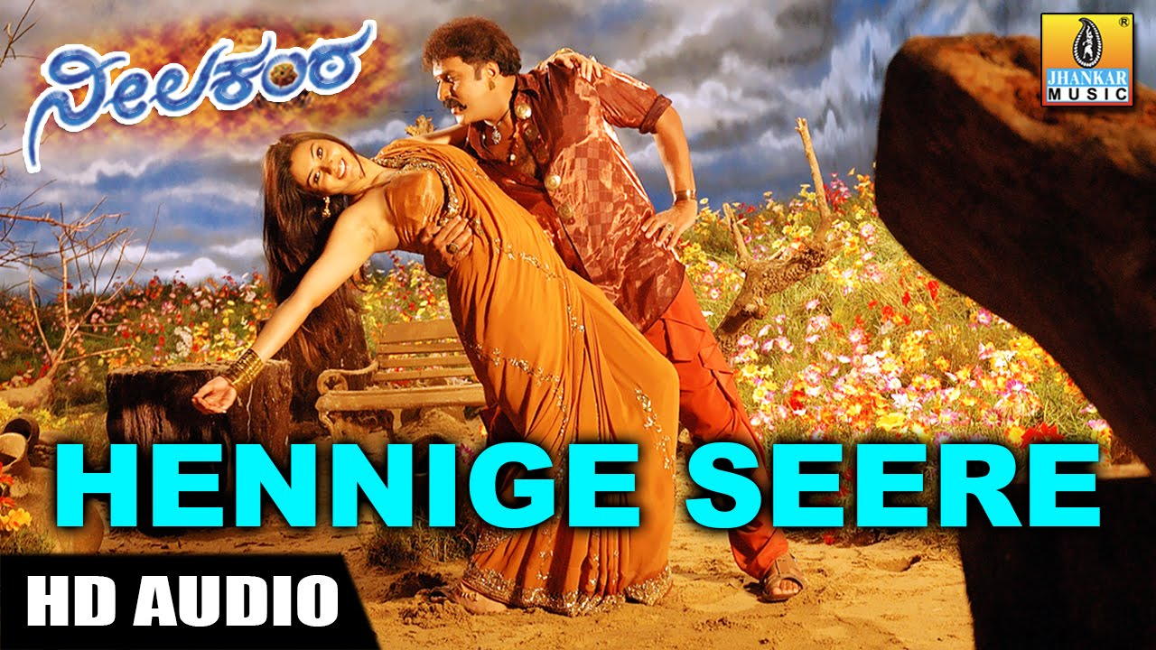 Hennige Seere Yake Anda Lyrics - Neelakanta|V.Ravichandran|Selflyrics