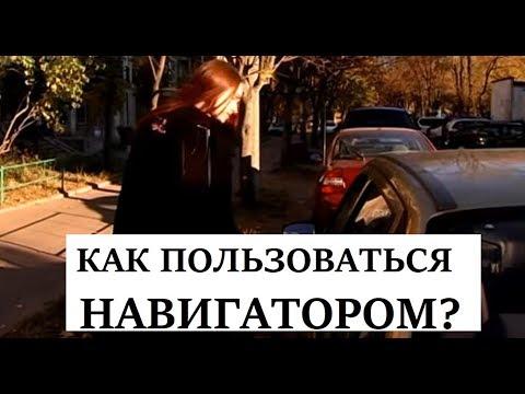 знакомства нерчинск