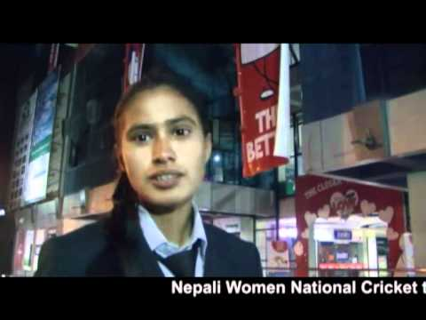 Movie Kathmandu-review from Nepali Women National Cricket Team.mp4