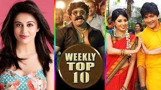 Weekly Top 10   Boyz 2, Shubh Lagna Savdhan   Marathi Entertainment News  Weekly Wrap