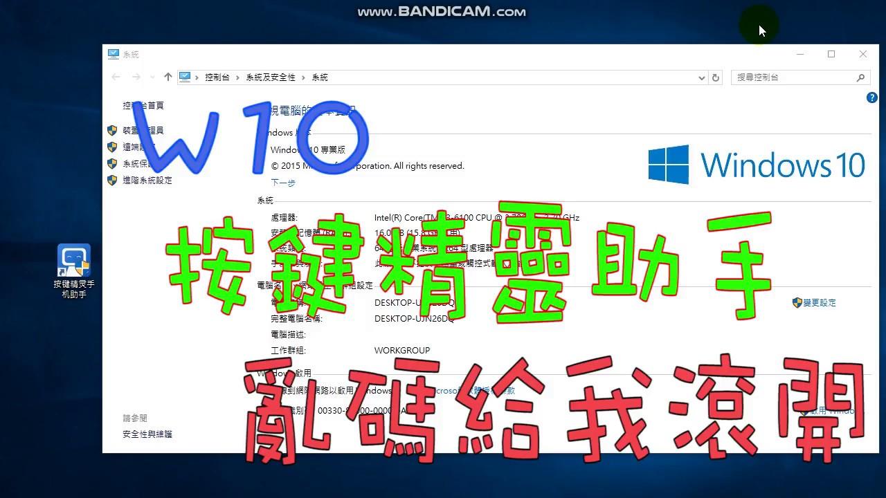 win10 按鍵精靈助手 正常執行可以寫腳本 QuickMacro LineageM - YouTube