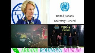 TODAY 21 OCTOBER 2018#English News Translation in Rohingya Language By Mr Ismail