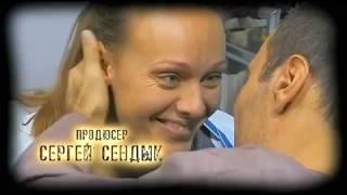 Зверобой 2 Сезон 26 Серия