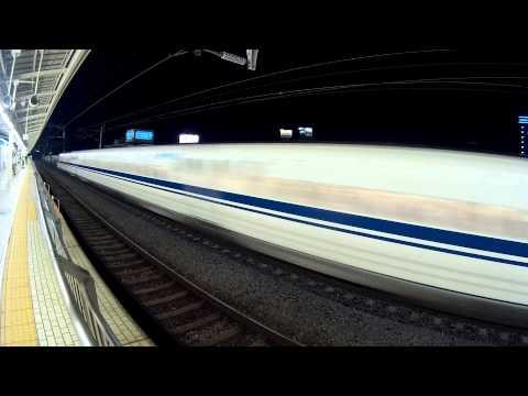 Tren Bala tokio Japon 29-09-2915