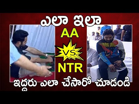See The Difference Stylish Star Allu Arjun and Young Tiger NTR at Movie Launch Events  LA Tv