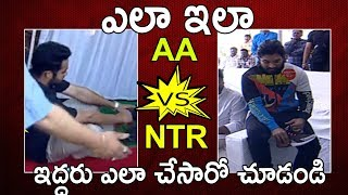 See The Difference Stylish Star Allu Arjun and Young Tiger NTR at Movie Launch Events | LA Tv