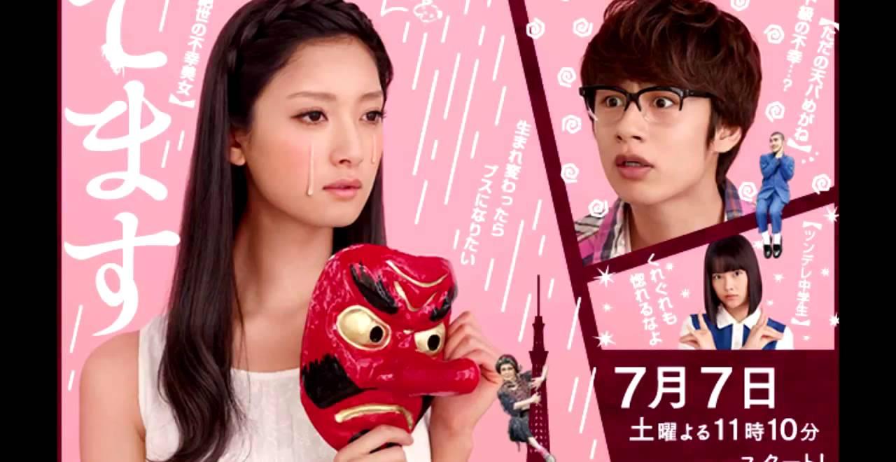 HaremEcchiComedy Top J Drama List
