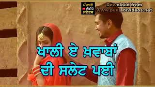 Dhai saal by inder sufi new punjabi song WhatsApp status by SS aman