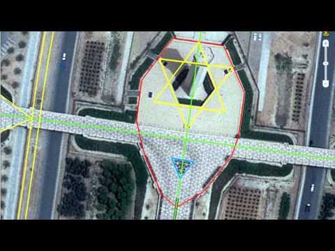Masonic Symbols - Riyadh, Saudi Arabia - 1 of 1