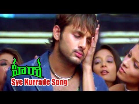 Hero Songs - Sye Kurrade - Nitin, Bhavana - Ganesh Videos