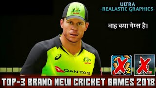 [SABKE BAAP] TOP-3 BRAND NEW HIGH REALASTIC GRAPHICS CRICKET GAMES 2018 UNIQUE FEATURES |