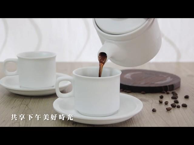 「生活中美好的一種道具|飲茶或分享咖啡都靠它」