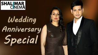 Super Star Mahesh Babu and Namrata Wedding Anniversary Special  2016 || shalimarcinema