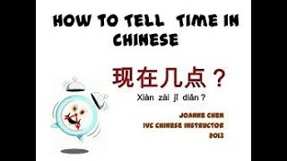 How to ask time in chinese..??