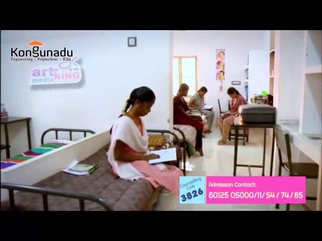 KONGUNADU college TV Ad Artking