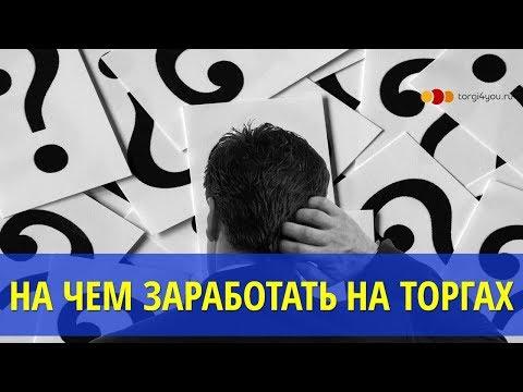 Банкротный шпион - Bankrot-