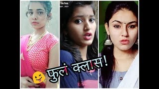 Marathi tik tok funny videos 😂😃/VidMate