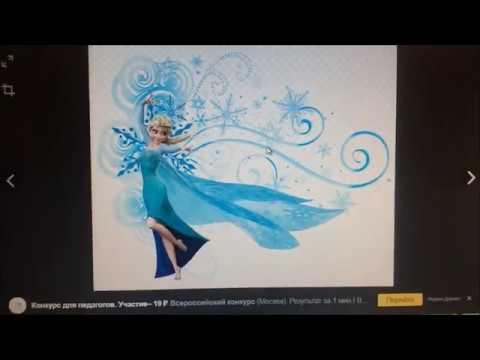 Как сделать картинки на ленту в  Adobe Photoshop (фотошоп) Мастер-класс для начинающих