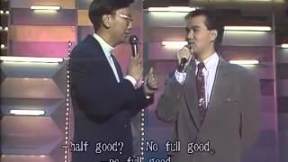1990年 寶麗金20周年演唱會