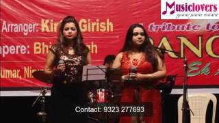 Katra Katra Milti Hai  by Nirupama Dey and Priyanka Mitra