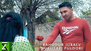 Баходур Чураев - Духтари пулдори  Bahodur Juraev - Dukhtari puldori