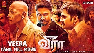 Latest Release Tamil Full Movie 2018 | Veera | வீரா | Krishna, Iswarya Menon, Karunakaran | Full HD