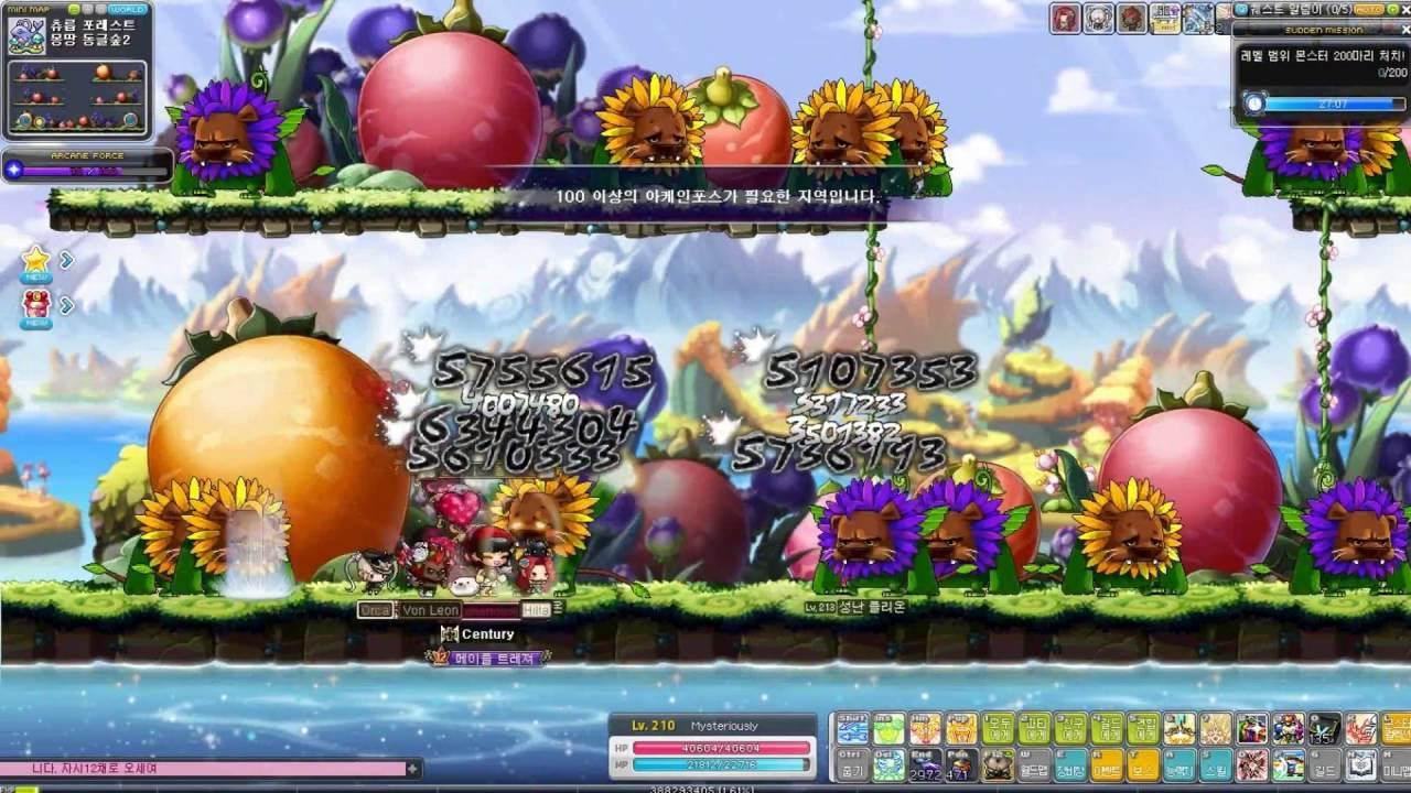 MapleStory: The Main Quests You Will Meet In Chu Chu Island