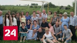 В Мордовии судят бизнесмена, ранившего четырех человек на свадьбе - Россия 24